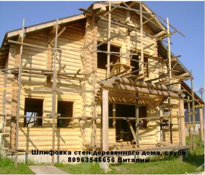 Реставрация старых домов,  герметизация швов и трещин - main