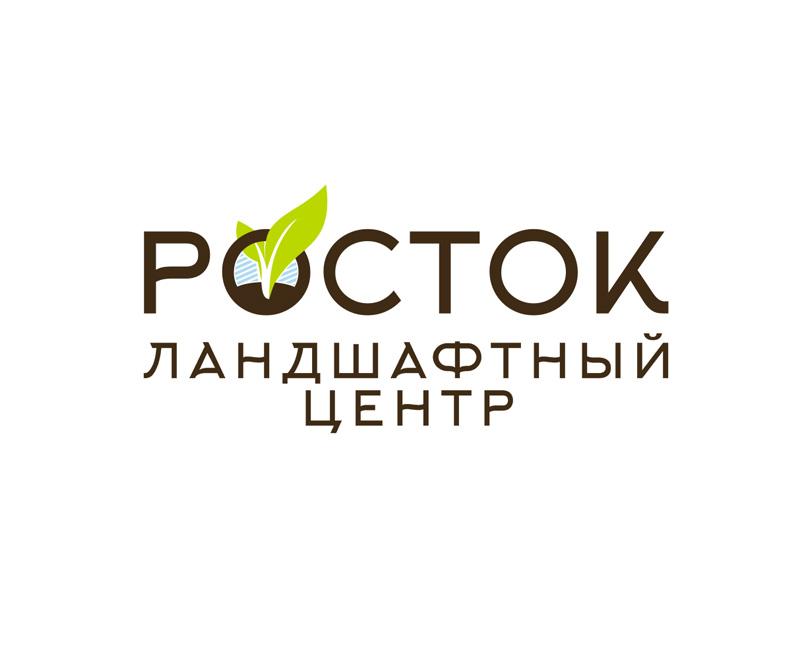 Ландшафтный центр Росток