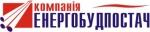 """""""Компания """"Энергобудпостач"""" ООО"""