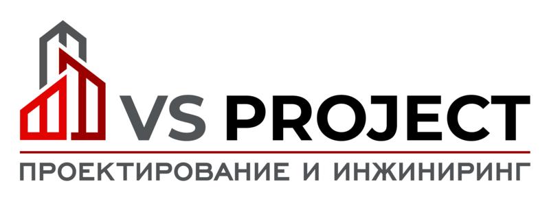 В.С. Проект (VS Project)