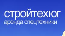 Строй-Тех Юг Одесса