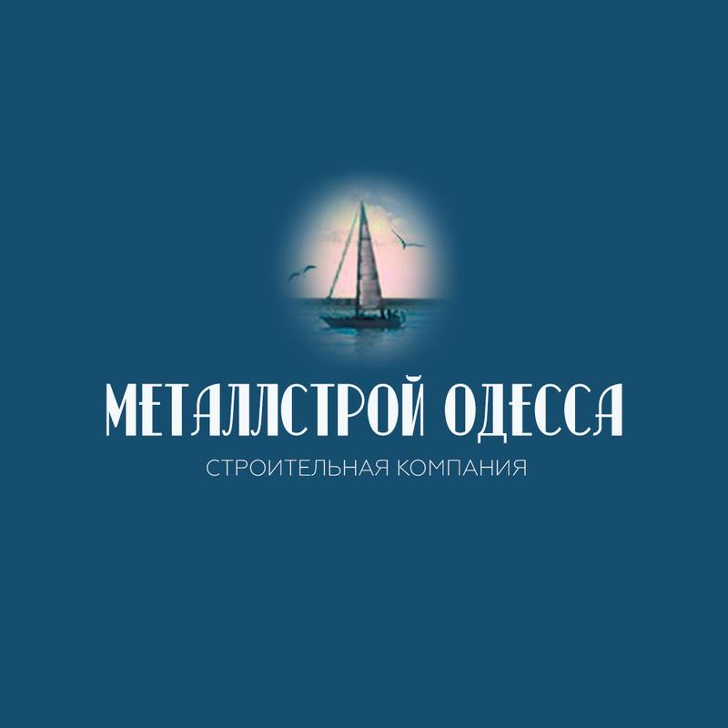 Металлстрой Одесса