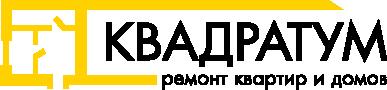 Компания КВАДРАТУМ