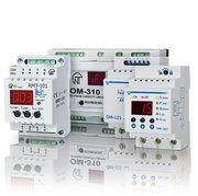 Производство электротехнической продукции,  блоки автоматизации - foto 4