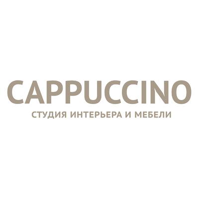Студия интерьера и мебели CAPPUCCINO - main